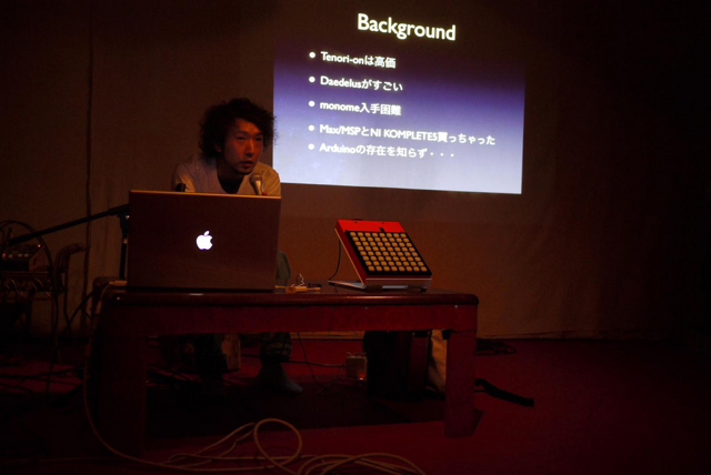 TMUG#15 - PICnome Presentation